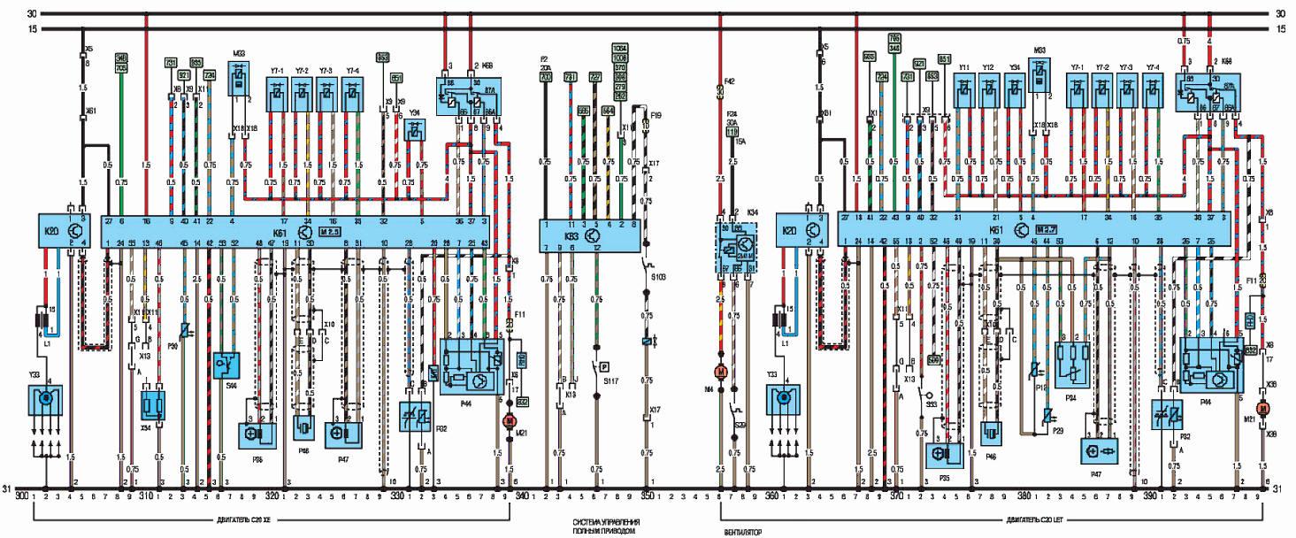 Инструкция По Эксплуатации Peugeot 406