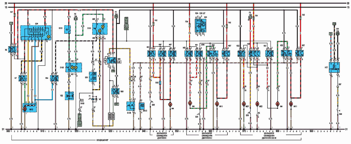 Электрическая схема опель фронтера советы