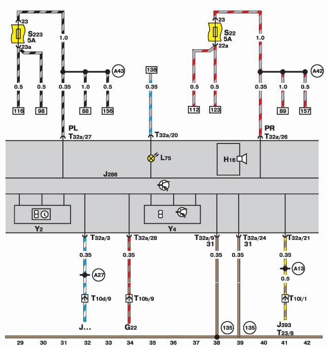 инструкция по эксплуатации электрического освещения - фото 6
